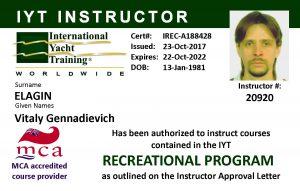 IYT instructor