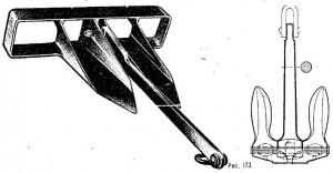 173-anchor-Bekkera